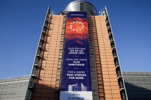 Нови планове на Европейската комисия